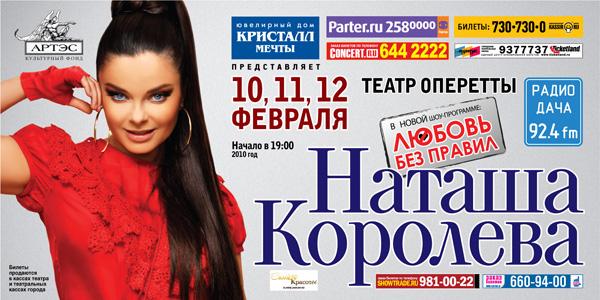 101001-fe66d-27715078--u70ada